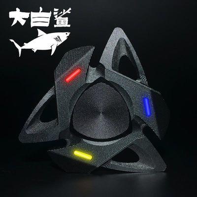 大白鲨指尖陀螺新款发光手指陀螺绝版儿童指间玩具成人减压神器