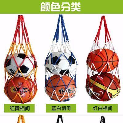 球兜球袋装球网兜两个球球兜足球排球篮球网袋篮球包篮球袋装2球