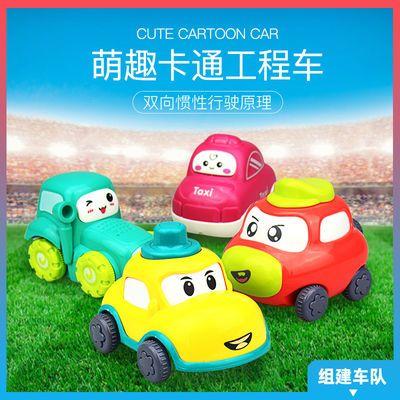 儿童玩具男孩惯性小汽车卡通工程车宝宝婴儿模型车飞机玩具套盒装