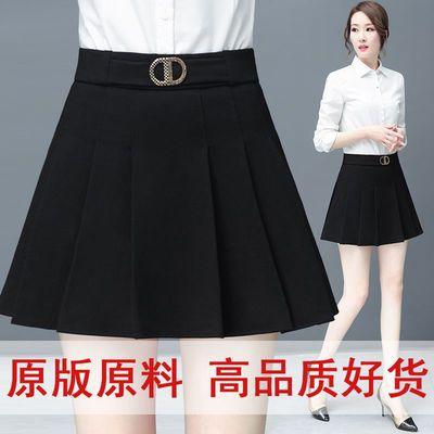 黑色百褶裙春秋女裙子半身裙高腰显瘦A字裙2020新款时尚短裙伞裙