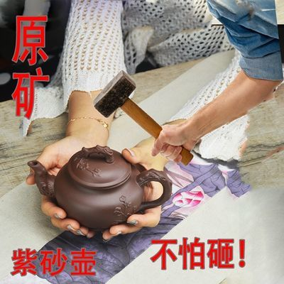 原矿紫砂茶壶大容量家用手工紫砂壶功夫茶具套装球孔泡茶器具茶盘