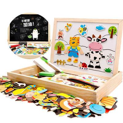 热销磁性拼装创意拼图玩具开发益智积木儿童成人智力6岁以上男孩