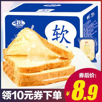 半切软吐司面包手撕面包营养早餐蛋糕小吃休闲食品网红小零食批发