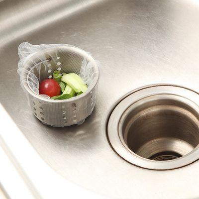 水槽过滤网下水道厨房地漏水池袋洗碗池洗菜池毛发排水口抖音家居