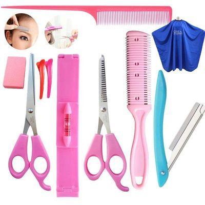理发美发剪刀刘海神器打薄花边牙剪平剪头发家用儿童工具剪子套装