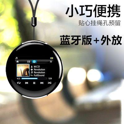 蓝牙mp3随身听学生小型运动MP4播放器小说便携英语听力外放P5