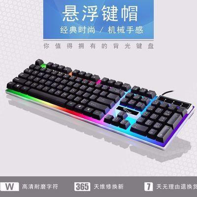 HP/惠普机械手感键盘鼠标套装耳机三件套电竞台式电脑笔记本游戏