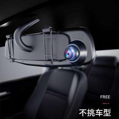 行车记录仪高清夜视双镜头汽车载后视镜电子狗全景倒车影像一体机