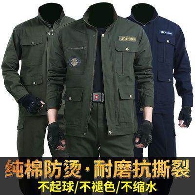 纯棉工作服套装男秋冬季加厚迷彩劳保服防烫耐磨汽修电焊工装制服