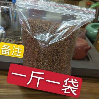 新品黑苦荞特级散装四川大凉山黑珍珠荞麦茶全胚芽型苦荞茶清香型