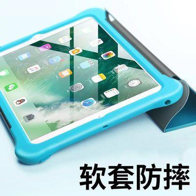 ipad保护套硅胶苹果air3新款mini2/4/5/6平板pro10.5壳子防摔