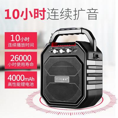 歌郎S28蓝牙音箱无线广场舞户外家用低音炮大功率大音量k歌小音响