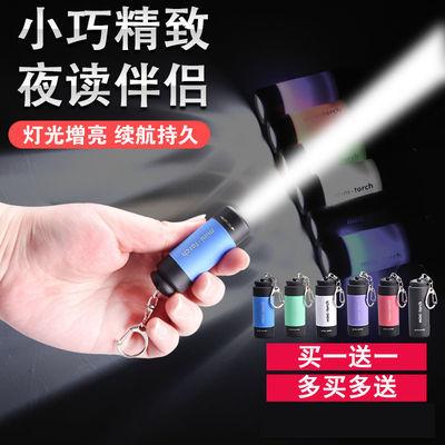 LED手电筒迷你强光USB可充电小型便携家用袖珍学生户外钥匙扣灯