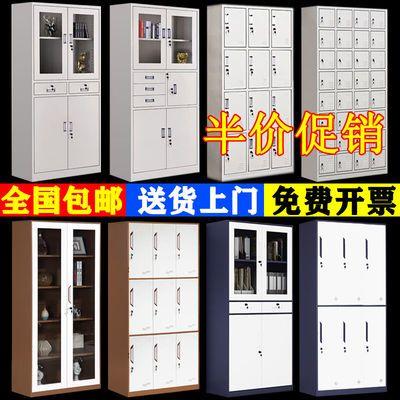 2020热销铁皮柜办公文件柜资料柜档案柜铁皮更衣柜卷柜矮柜带锁储