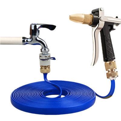 洗车水枪套装家用高压浇花四季防冻防爆软水管喷枪头汽车用品工具