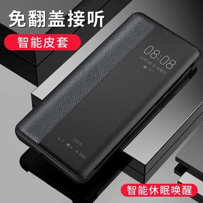 华为P40pro手机壳P405G版原装智能免翻盖接听por真皮奢华保护套
