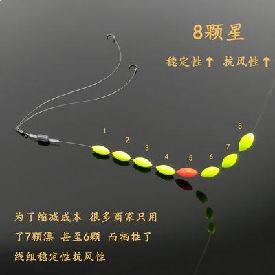 传统钓线组套装手工 七星漂线组双钩套装 鱼线套装组合七星浮漂