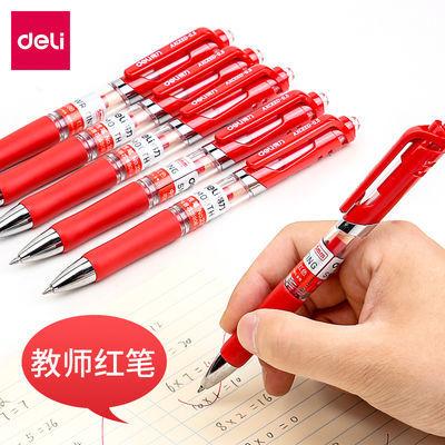 得力红笔教师专用批改老师改作业红色笔按动中性笔学生用标记重点