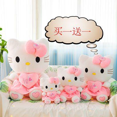 热销新款天使抱心hello kitty公仔凯蒂猫毛绒玩具送儿童女生节日