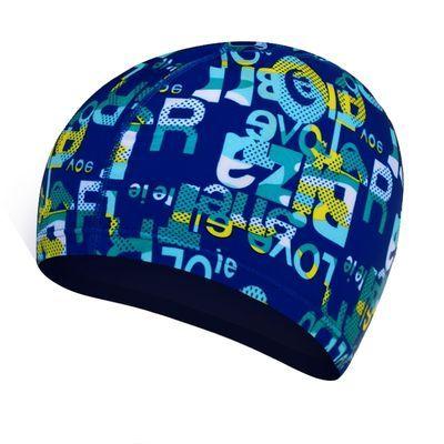 【买二送一】花色纯色布泳帽舒适不勒头游泳帽男士女士儿童通用