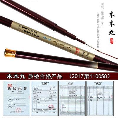 日本进口鲫鱼竿超轻超细碳素3.9/4.5米手杆37软调渔具台钓杆钓鱼