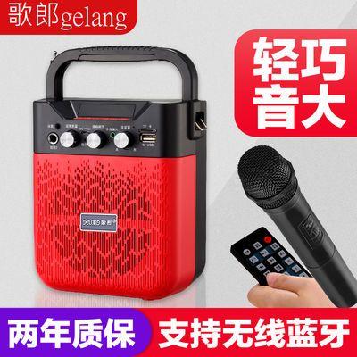 歌郎S32广场舞蓝牙音箱无线户外家用低音炮大功率k歌小音响大音量