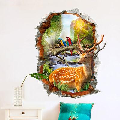 3D立体效果墙贴画可移除儿童房幼儿园宝宝卧室装饰平面墙贴纸防水