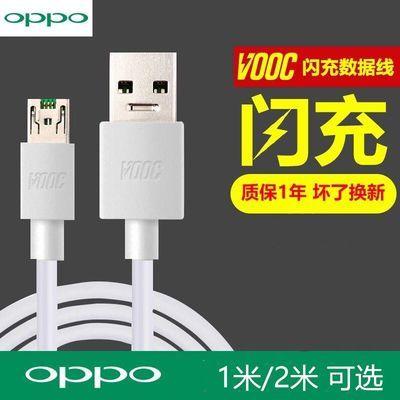 oppoR7splus手机闪充数据线poopr9s充电器线一套0pp0r11oppo原装