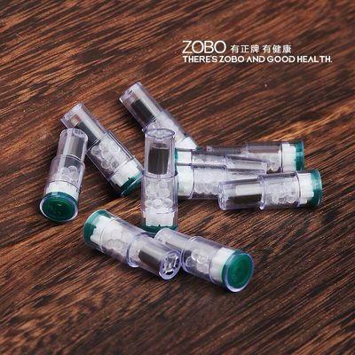 烟嘴过滤芯正牌ZB127磁石三重过滤通用型滤芯过滤器 循环烟嘴滤芯