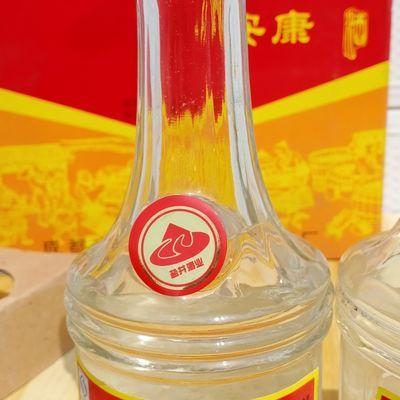 08年四川福寿安康酒厂出产的42度,老酒收藏保存是你一定的选择。