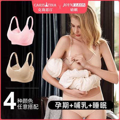 热销婧麒旗下孕妇哺乳内衣怀孕期防下垂聚拢文胸纯棉母乳喂奶胸罩