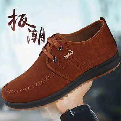 牛筋底男鞋北京布鞋男式休闲单鞋工作鞋软底鞋子男韩版潮流百搭