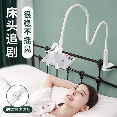 宾博 懒人手机支架 床头看电视桌面支架床上用宿舍直播多功能夹子