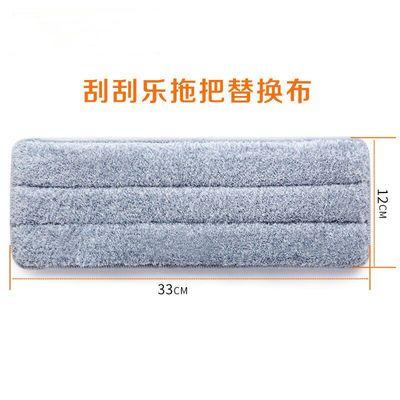 免手洗平板拖把布刮刮乐原装替换布专用平拖布家用超细纤维拖把布