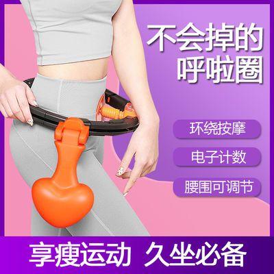 不会掉的智能呼啦圈成人女减肥瘦身抖音同款可拆卸加重健身器材