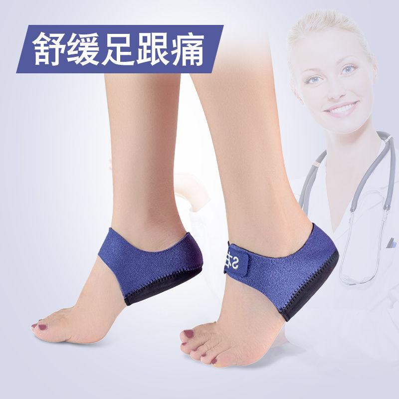 足跟垫男女后跟疼痛减震减压硅胶柔软脚后跟骨刺跟腱炎足跟痛鞋垫