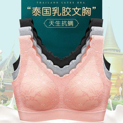 泰国乳胶运动内衣女无钢圈小胸聚拢无痕背心式胸罩蕾丝美背文胸