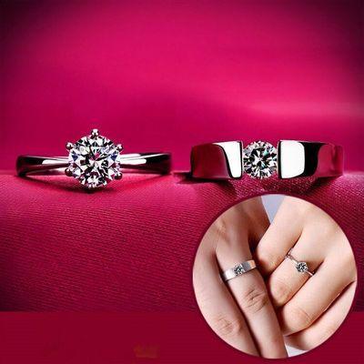 正品pt950情侣对戒钻石戒指简约一对男女铂金结婚钻戒送礼送女友