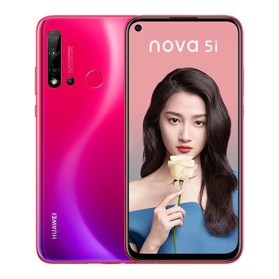 华为nova5i 8GB+128GB全网通后置四摄前置2400万像素双卡双待手机