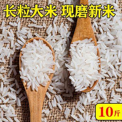 【新大米10斤】生态泉水米 晚稻米无抛光5斤农家自产5kg长粒香米