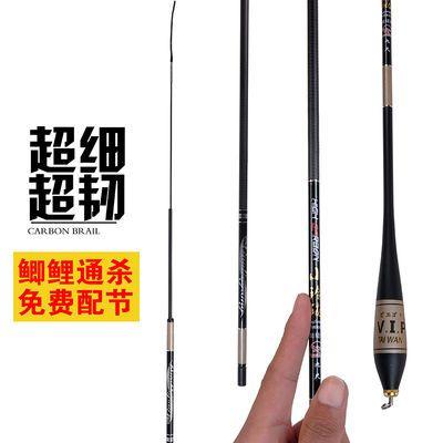 特价碳素28调鲫鱼竿台钓竿超轻超细手竿长节鱼杆渔具套装钓具软杆