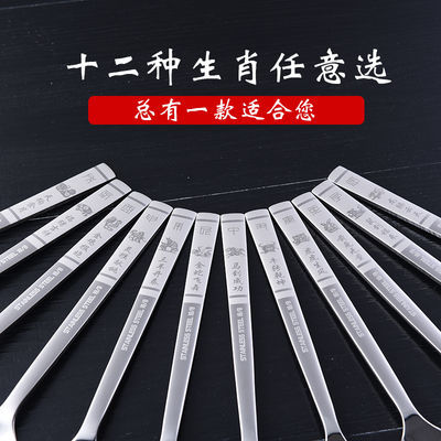 十二生肖304不锈钢勺子韩式长柄搅拌勺实心勺子汤匙调羹
