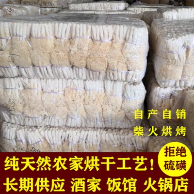 竹荪干货500g特级野生长裙竹荪无硫熏农家250g竹笙干货农家土特产