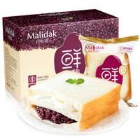 玛呖德紫米面包三明治奶酪夹心切片吐司1100g