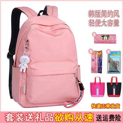 小学生书包女童1-3-6年级儿童6-12周女孩公主轻减负女生韩版背包