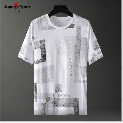 2020夏季丝光棉个性数码印花直喷圆领休闲男青春韩版大码短袖t恤