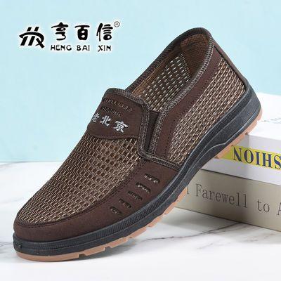 2020新款夏季老人鞋男中老年爸爸父亲鞋透气网面老北京布鞋男网鞋