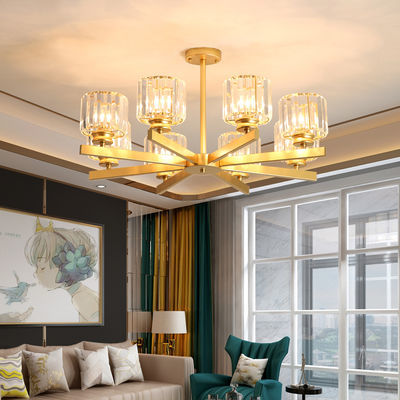 新款北欧客厅轻奢水晶吊灯现代简约卧室餐厅灯具美式全屋灯饰套餐