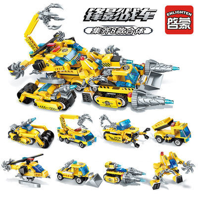 智力机器人7岁高达12变形金刚模型军事乐高积木玩具拼接11拼装105