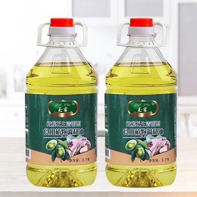 【抢完即止】橄榄油 橄榄调和油 压榨食用油两桶共10斤包邮到家